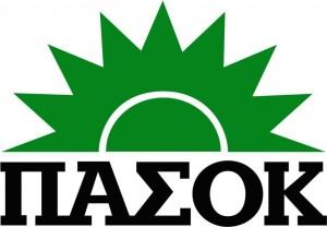 pasok-logo-1024x710